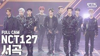 [안방1열 직캠4K] NCT127 '서곡' 풀캠 (NCT127 ' Prelude' FullCam)│@SBS Inkigayo_2020.3.15
