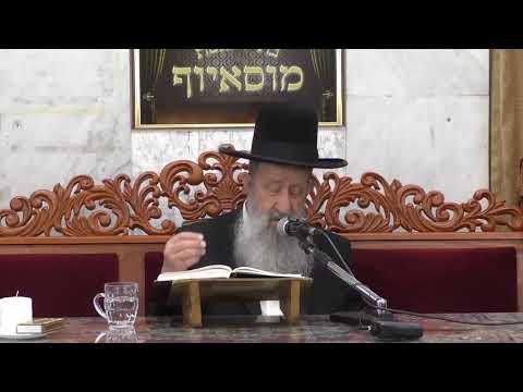 שידור חי בית הכנסת מוסיוף יום חמישי 25.7.19