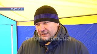 Прикуті до каністр з пальним - гірники «Краснолиманської» протестують у центрі Покровська