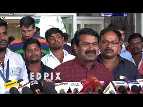நாங்க கேட்டமா - சீமான் ஆவேசம் tamil news live, tamil live news, tamil news redpix