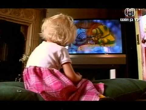 האם הטלויזיה עושה אותנו אלימים? violence and TV child of our time