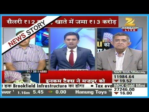 13 crore deposited in dead account in Axis bank branch in Noida