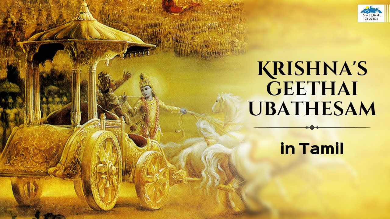 Buy bhagavad gita (tamil) book online at low prices in india.