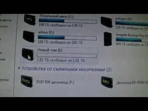 Windows не видит новый HDD жесткий диск. Что делать. ZikValera