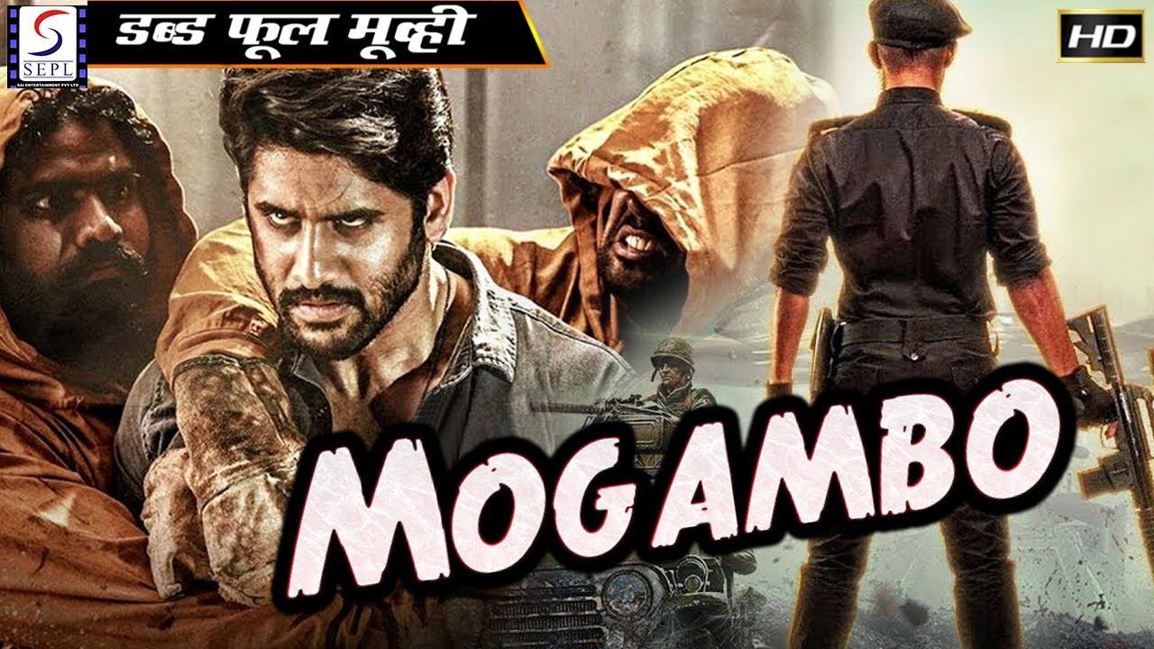 मोगैम्बो - Mogambo | साउथ इंडियन हिंदी डब्ड़ फ़ुल एचडी सुपर एक्शन मूवी | अर्जुन महादेव, ऋषिता