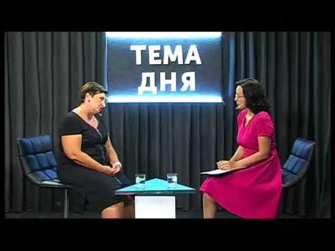 Телеканал UA: Рівне: Яких правил безпеки повинні дотримуватись працівники тресту? || Тема дня на UA:Рівне