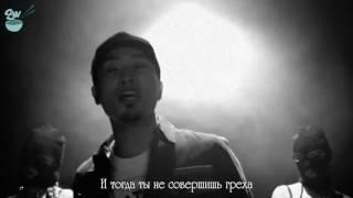 [GW] Jay Park & Ugly Duck - Put'Em Up [rus.sub]