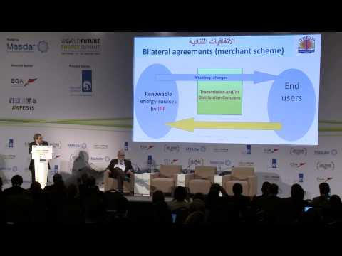 North Africa's Future Energy Mix | WFES 2015