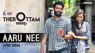 Aaru Nee (Lyrical Video) | Therottam | Sanjeev Janardanan | Raj T R