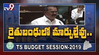 Minister Niranjan Reddy on Rythu bandhu scheme - TV9
