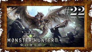 Monster Hunter World #22 [DE HD] Schlaf, Kulu, Schlaf