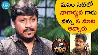 Josh Ravi About Akkineni Nagarjuna || Frankly With TNR || Talking Movies With iDream