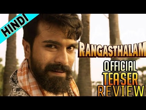 Rangasthalam Official Teaser | Ram Charan | Samantha | Hindi Review