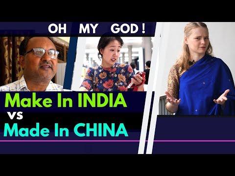 Make In India Vs Made In China | Oh My God! | Karolina Goswami