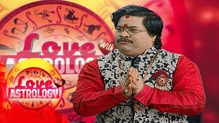 Love with Astrology | Graha Sanjog Kana Thile Highly Educated Partner Mile? | Dr Bhabani Shankar