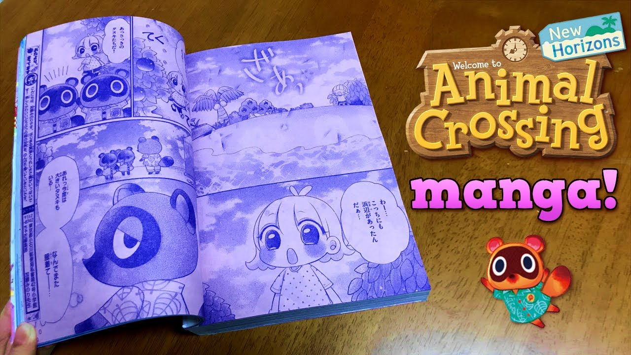 Animal Crossing New Horizons Ciao Manga! First Chapter - YouTube