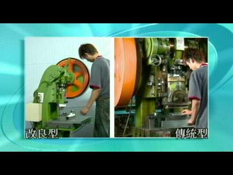 安全 沖床設備 沖壓機具安全裝置組 - YouTube