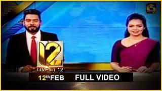 Live at 12 News – 2021.02.12 Thumbnail