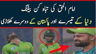 Imam Ul Haq Century In His Debut Match | Pakistan Vs Sri Lanka 3rd ODI | Pakistan Win 3rd ODI In UAE