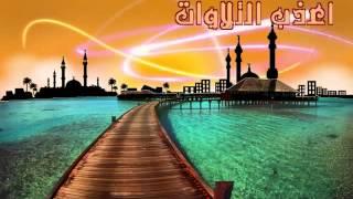 أعذب التلاوات 2 HD للدكتور عبدالله المطرود 1436