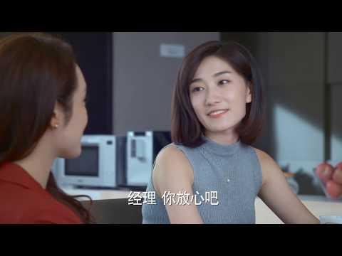 電視劇周末父母 Full Love 劉愷威 王鷗 EP020 第二十集 CROTON MEDIA Official