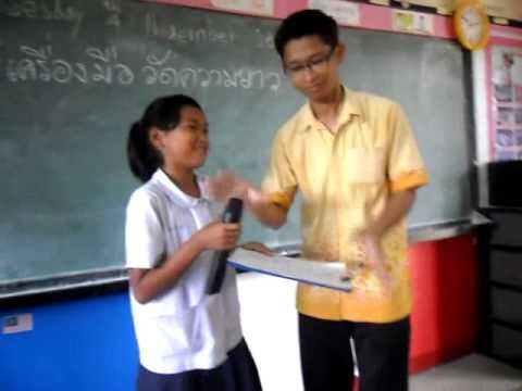 คลิปการสอนคณิตศาสตร์ป.4