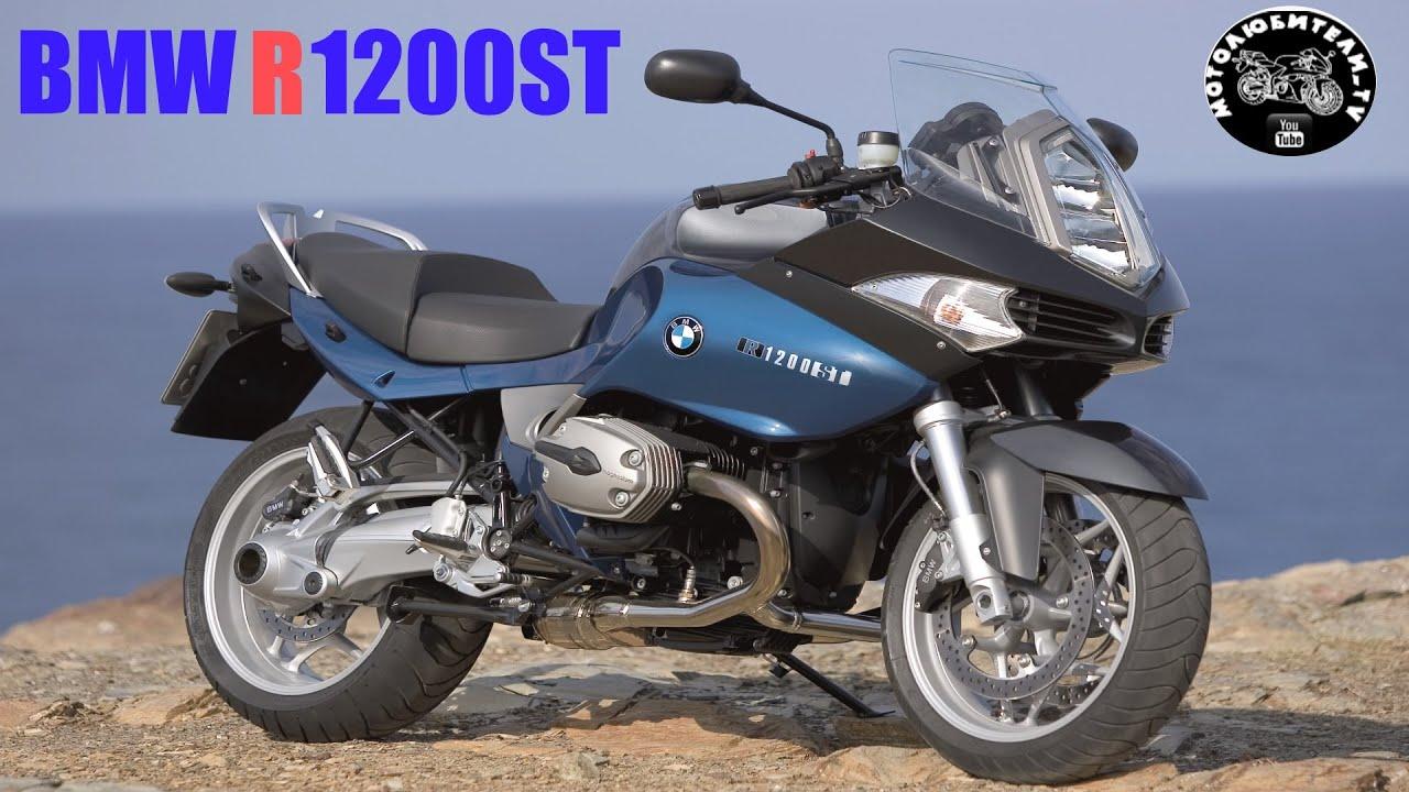 Bmw R1200st Erfahrung