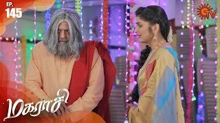 Magarasi - Episode 145 | 5 August 2020 | Sun TV Serial | Tamil Serial