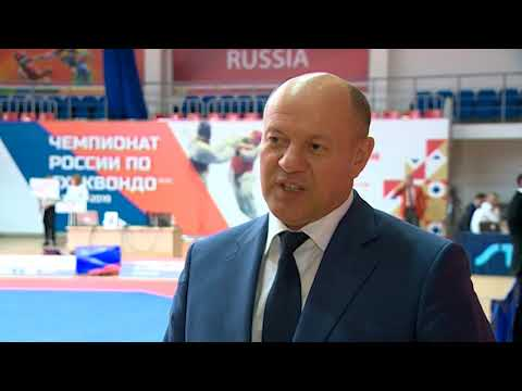 Чемпионат России по тхэквондо. Казань 2019г.