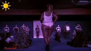 Пышные Модели на Подиуме. Толстые в Нижнем Белье. Девушки Секси Бикини Зрелых Женских Ножек
