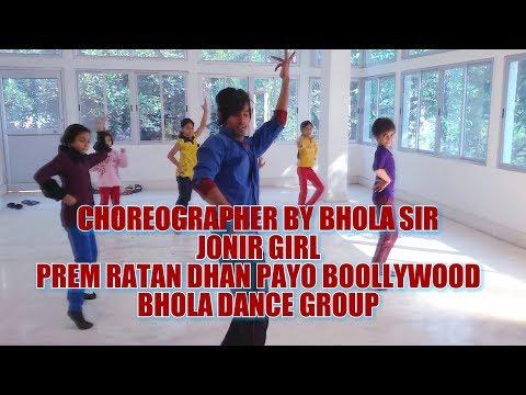 Prem Ratan Dhan Payo | Practice Dance |...