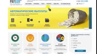 Способы заработка на сайте (мониторинге обменников)  bestchange.ru