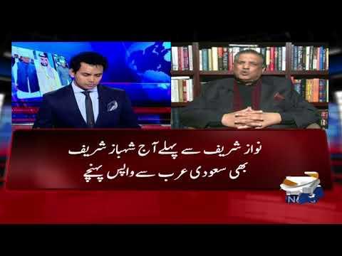 Aaj Shahzeb Khanzada Kay Sath - 02-January-2018 - Geo News