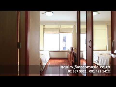 Langsuan Ville condo for rent in Langsuan - Chitlom BTS.  Bangkok condo Rent and Sale.