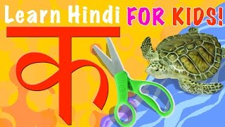 Learn Hindi - Alphabet K | Life Lessons, Songs, Rhymes and Puppet videos for Kids