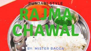 राजमा ऐसे बनाएंगे तो उंगलियां चाटते रह जाएंगे || PUNJABI STYLE RAJMA CHAWAL RECIPE || MISTER BAGGA