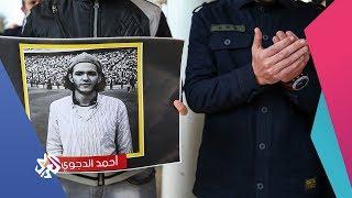 صباح النور | مصر .. زمن الإعدامات
