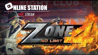 OS ถามมาสิชอบจะตอบให้: Zone4 NO LIMIT ลองซักนิสจะติดใจ  (EP14)