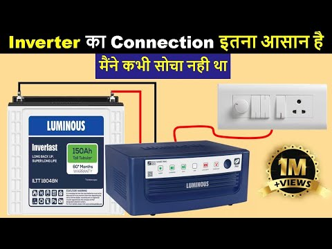 Inverter Connection for