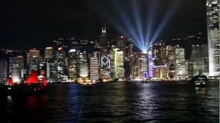 """Symphony of Lights"".Spectacular Light show around ""Victoria Harbour"", ""Hong Kong"""