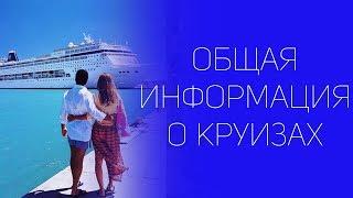 видео Отдых с детьми в Одессе: общая информация