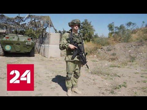 Как живут и служат российские миротворцы в Нагорном Карабахе - Россия 24 