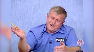 კომედი შოუ - პოლიციის განყოფილება