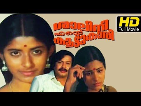 malayalam film Alone download movies