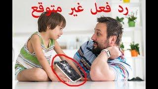 رد فعل غير متوقع من شاب مصري بعد سماعه اغنية Despacito