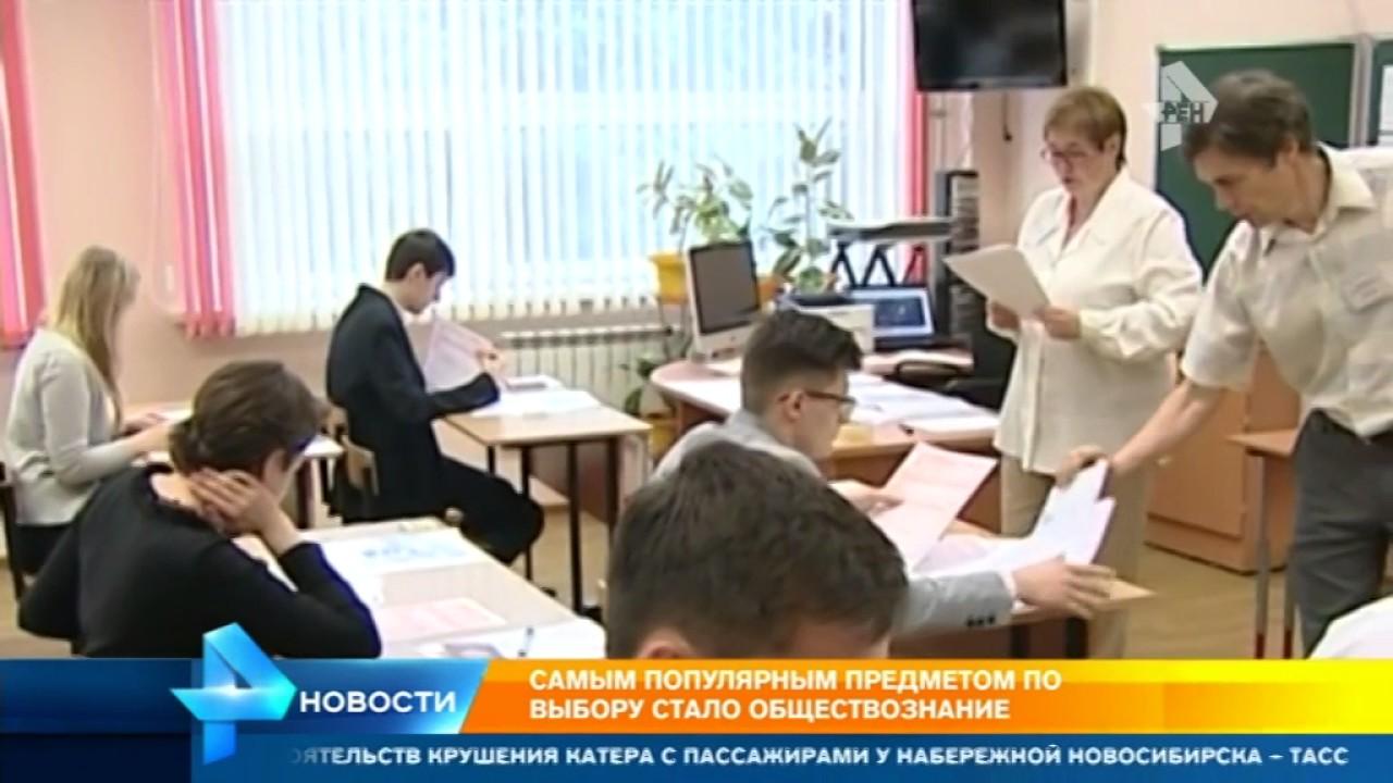 ЕГЭ по информатике и географии сдают в России