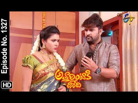 Attarintiki Daredi   4th  February 2019   Full Episode No 1327   ETV Telugu