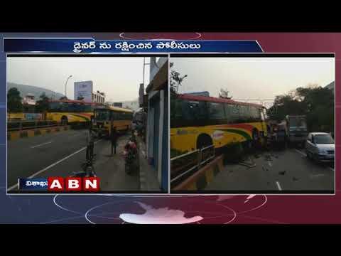 RTC Bus Rams into Van in Visakhapatnam | ABN Telugu