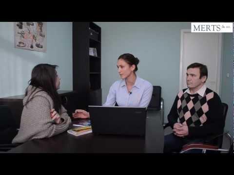 MERTS & Co - Юридические Консультации (Выпуск №1)