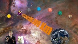 Gambar cover Die Entdeckung erdähnlicher Planeten gibt Rätsel auf.